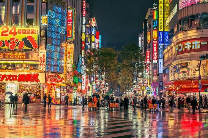 11 días en Tokio, Hakone, Kyoto, Nara e Hiroshima
