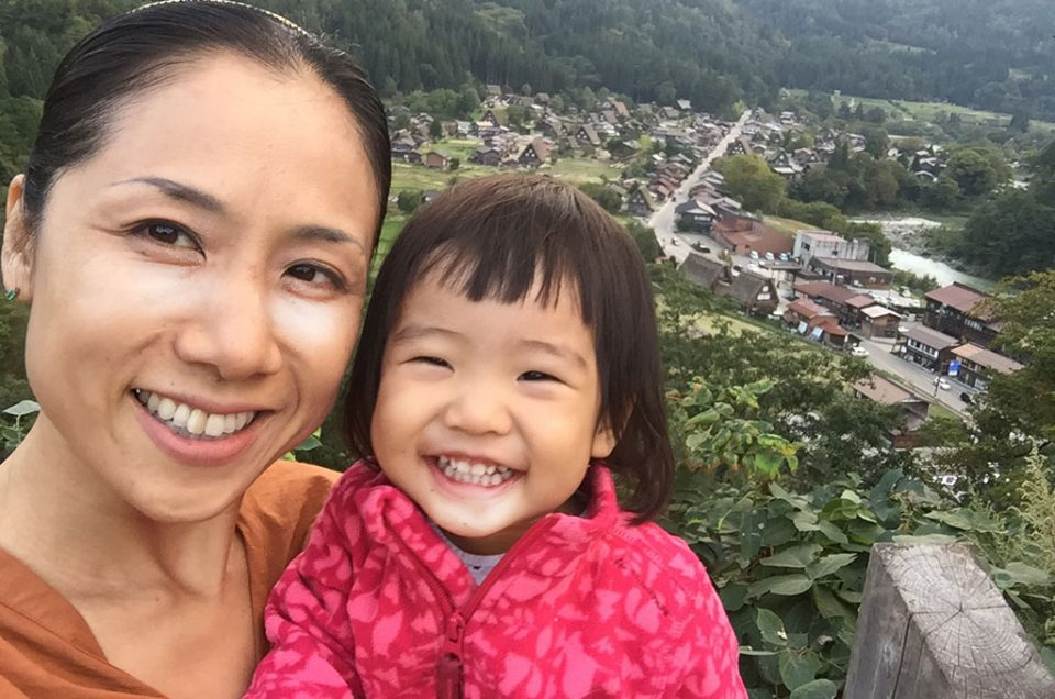 Viajando a Japón con niños