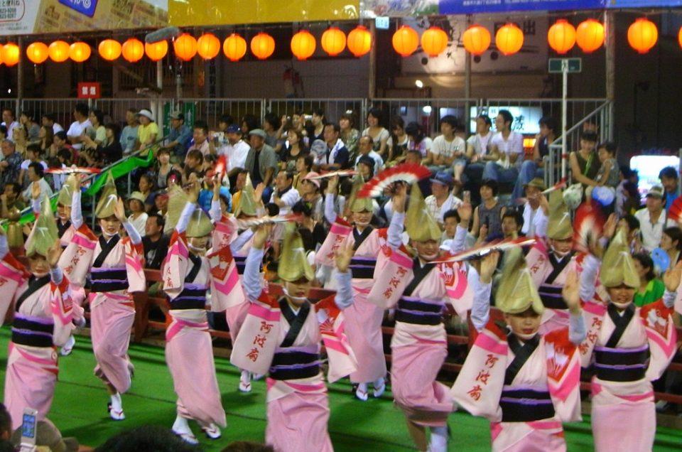 Awa Odori festival de baile
