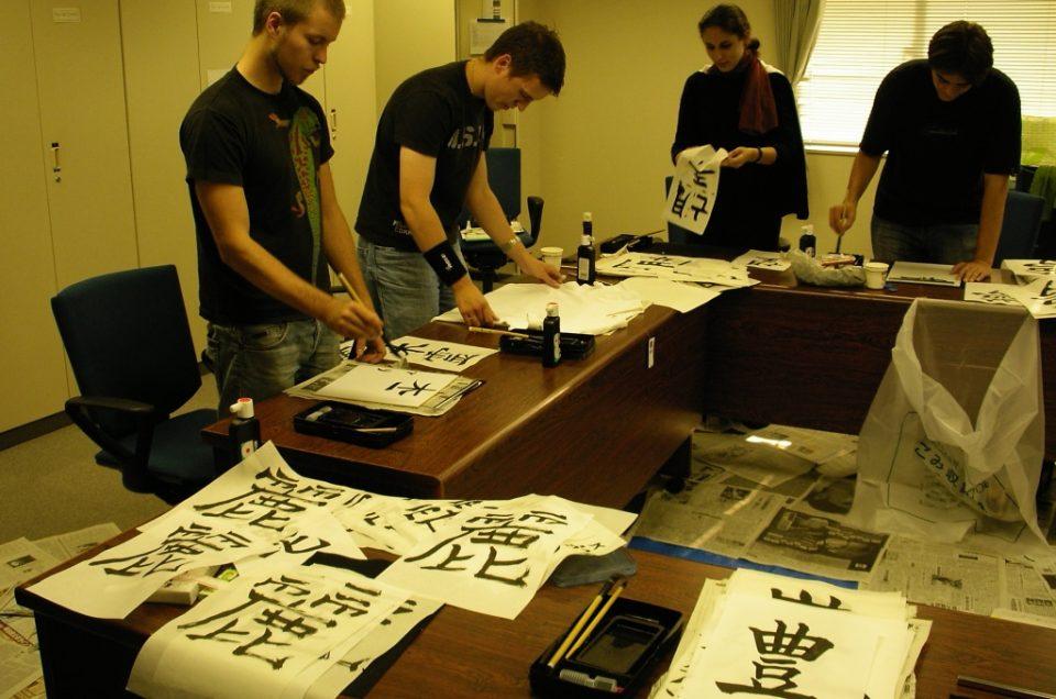 Clase de caligrafía
