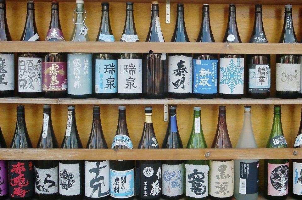 Bebidas Japonesas