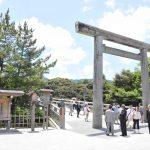 santuario-de-Ise-Jingu