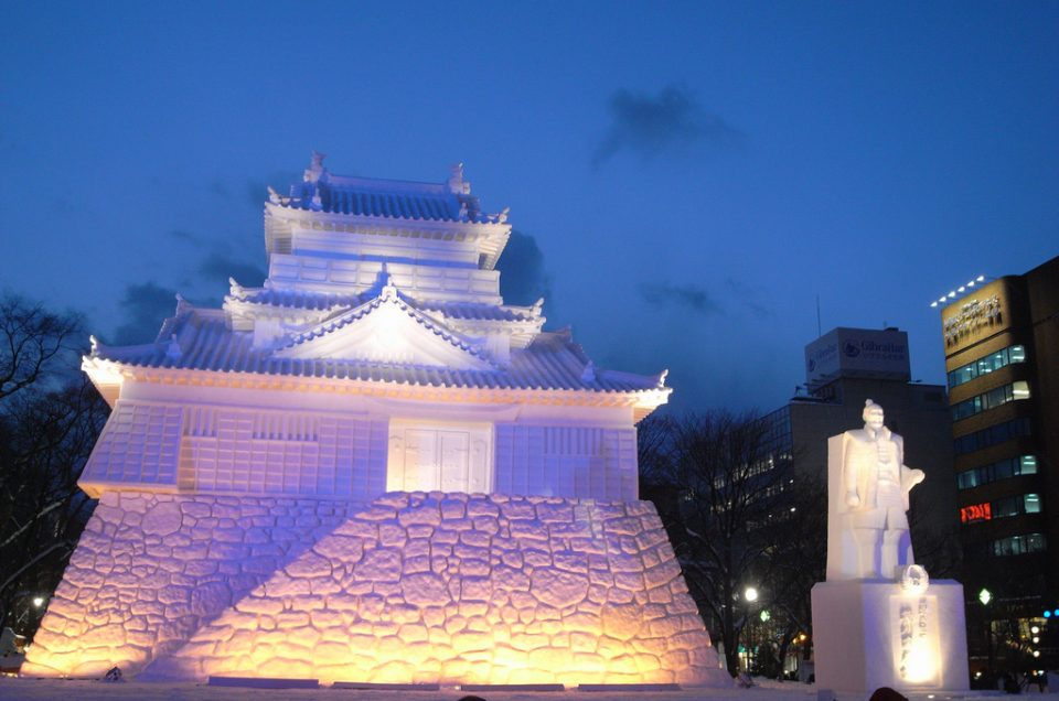 Festival de nieve de Sapporo