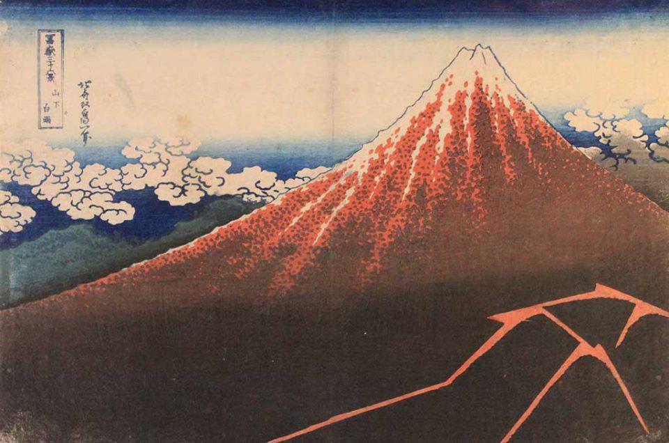 El legado de Hokusai