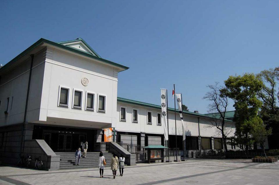 Arte Tokugawa en Nagoya