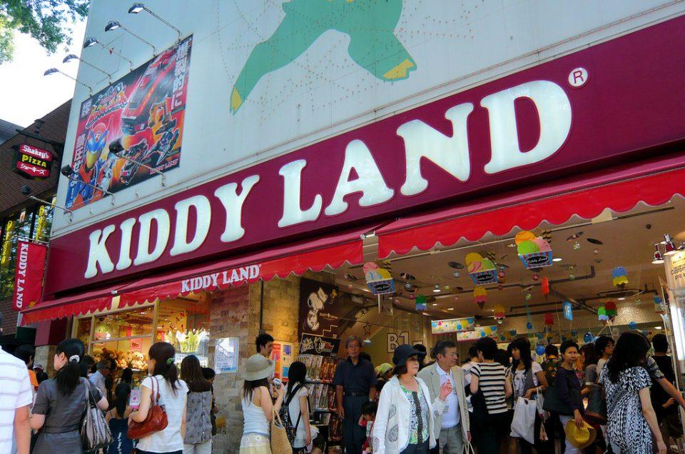 Kodomo no Kuni (Kiddy Land)