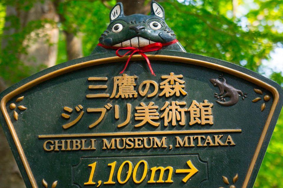 Museo Studio Ghibli