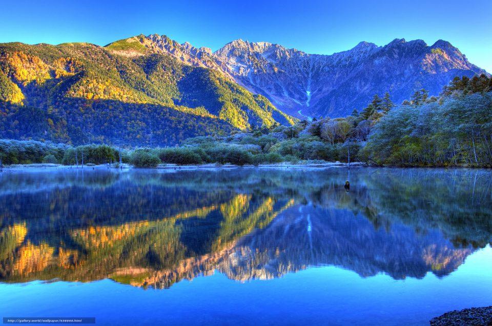 Parque Nacional Chubu-Sangaku