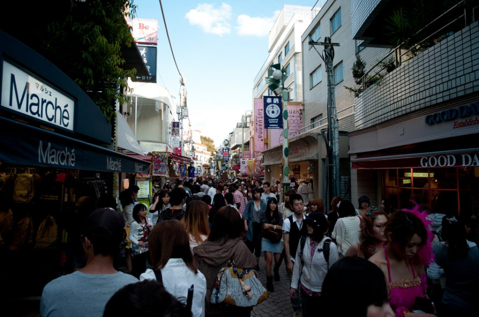 Domingos en Harajuku