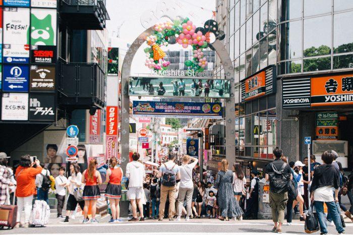 Auténtico Nippon 14D
