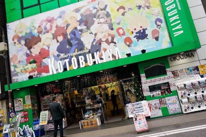 Tour Tokio Kioto Anime 7D
